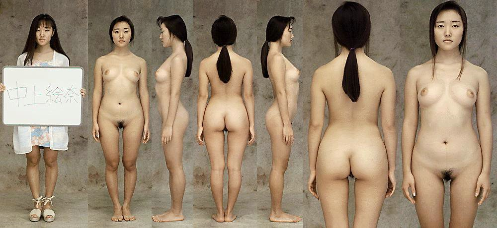 Are similar Japanese nude line up opinion